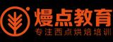 广州熳点教育科技有限公司