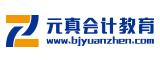 北京元真时代教育科技